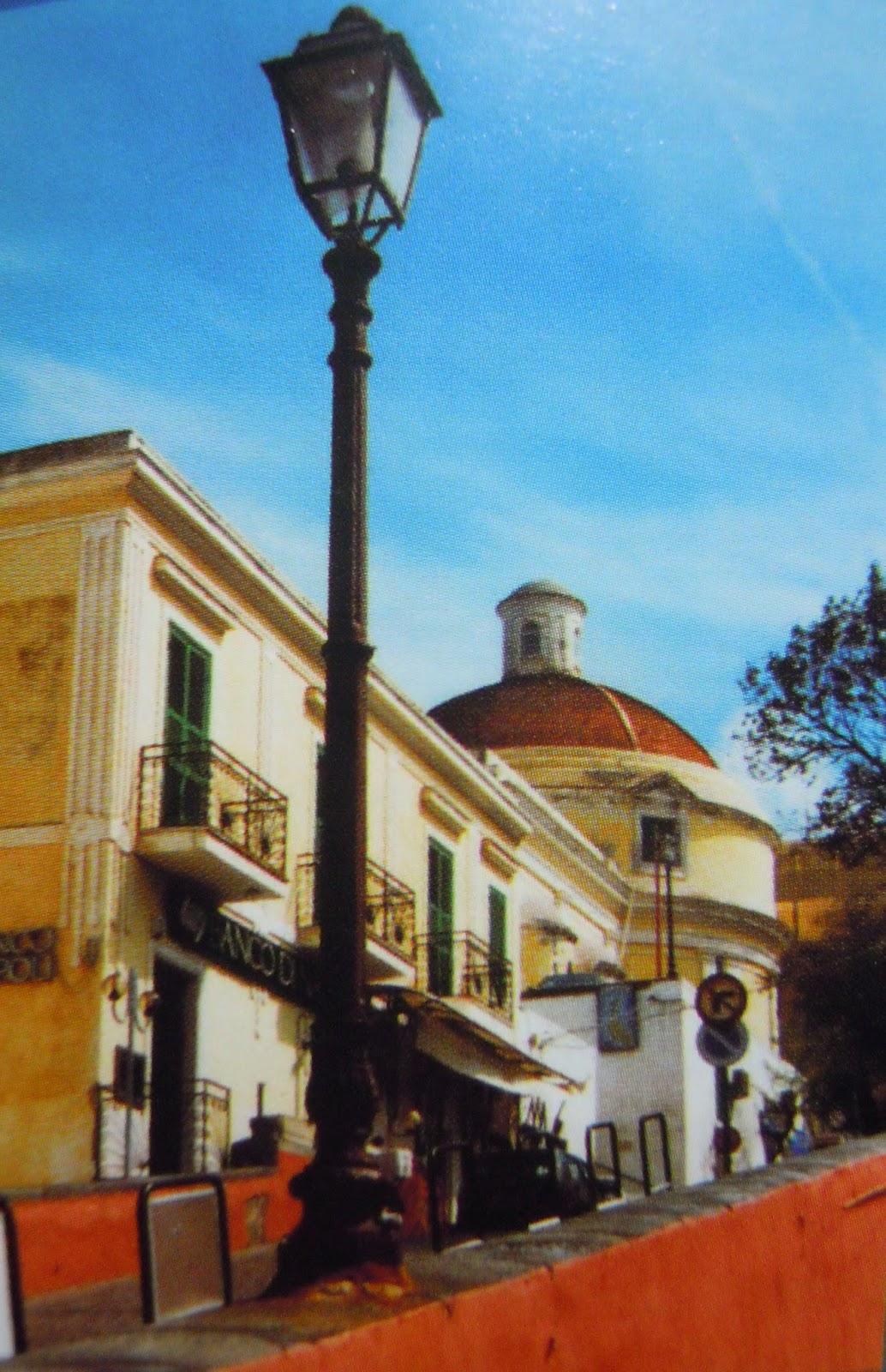 La mia Piazza: il Banco di Napoli